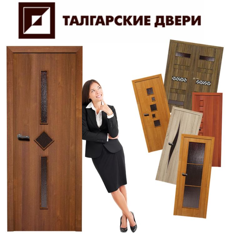 двери межкомнатные в алматы обзор рынка как выбрать двери